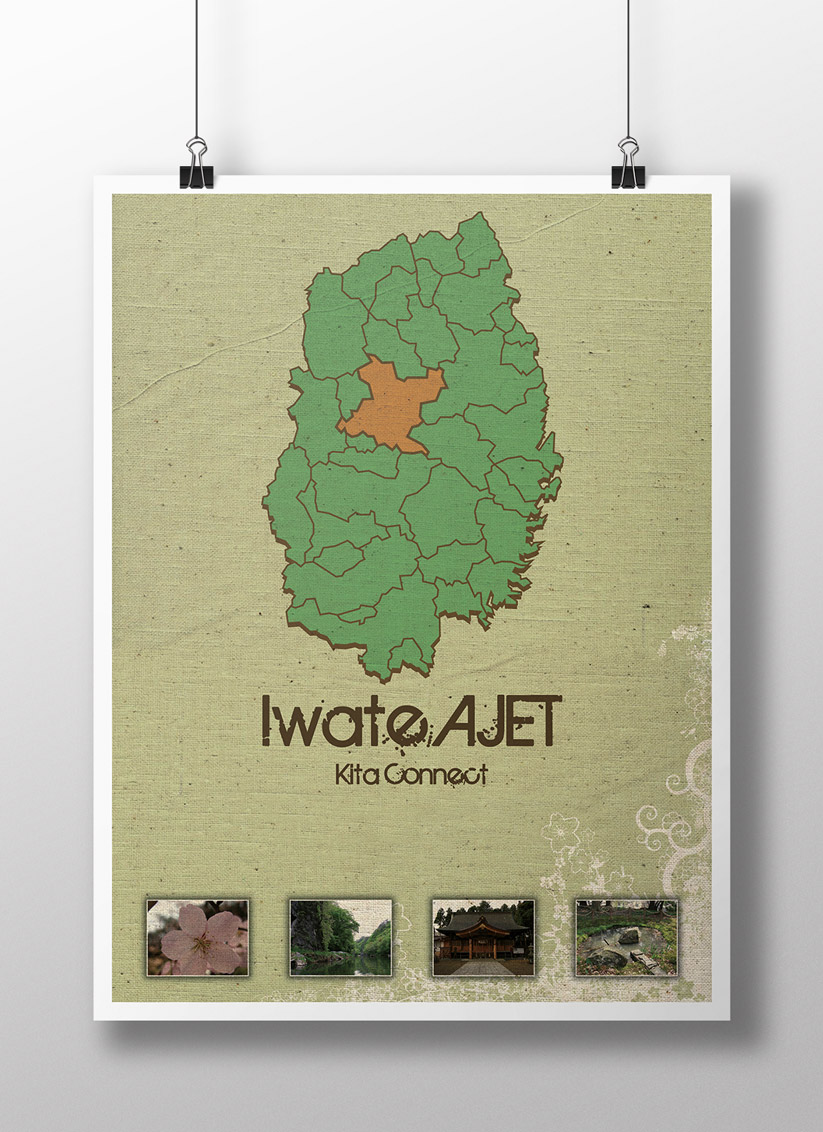Iwate AJET Poster